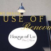 house of lu